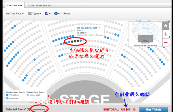 ticketmaster_choose_seat