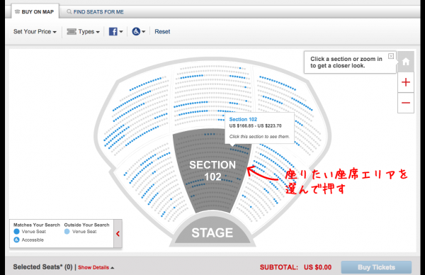ticketmaster_choose_section