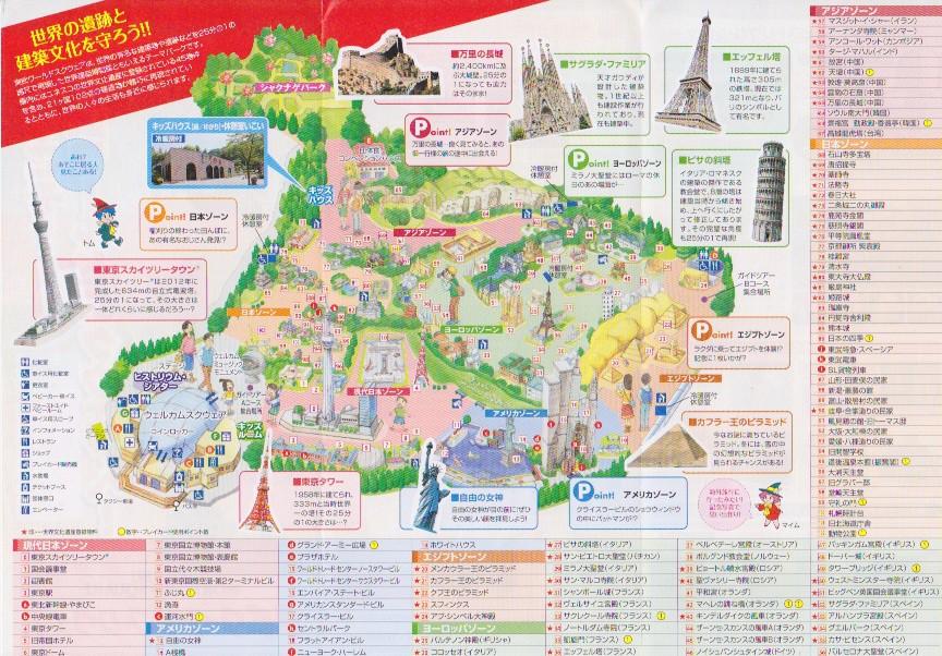 東武ワールドスクウェア園内マップ