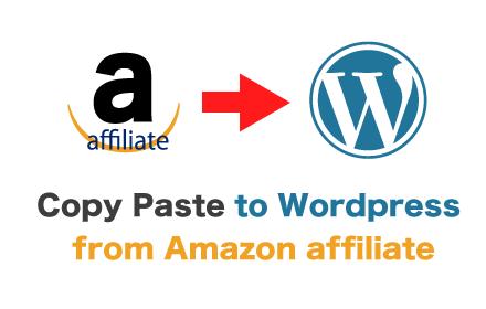 amazonアソシエイトタグをwordpressに貼り付けるコピペ補助Chrome拡張機能「Copy Paste to WordPress from Amazon」を公開しました