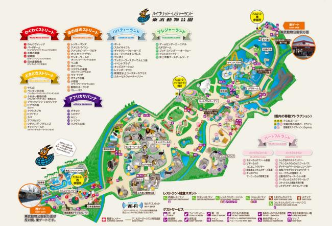 東武動物公園園内マップ