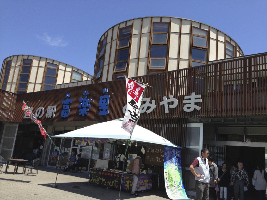 道の駅とみやま富楽里(ハイウェイオアシスPA)の口コミ|週末おでかけ・日帰り旅行|千葉