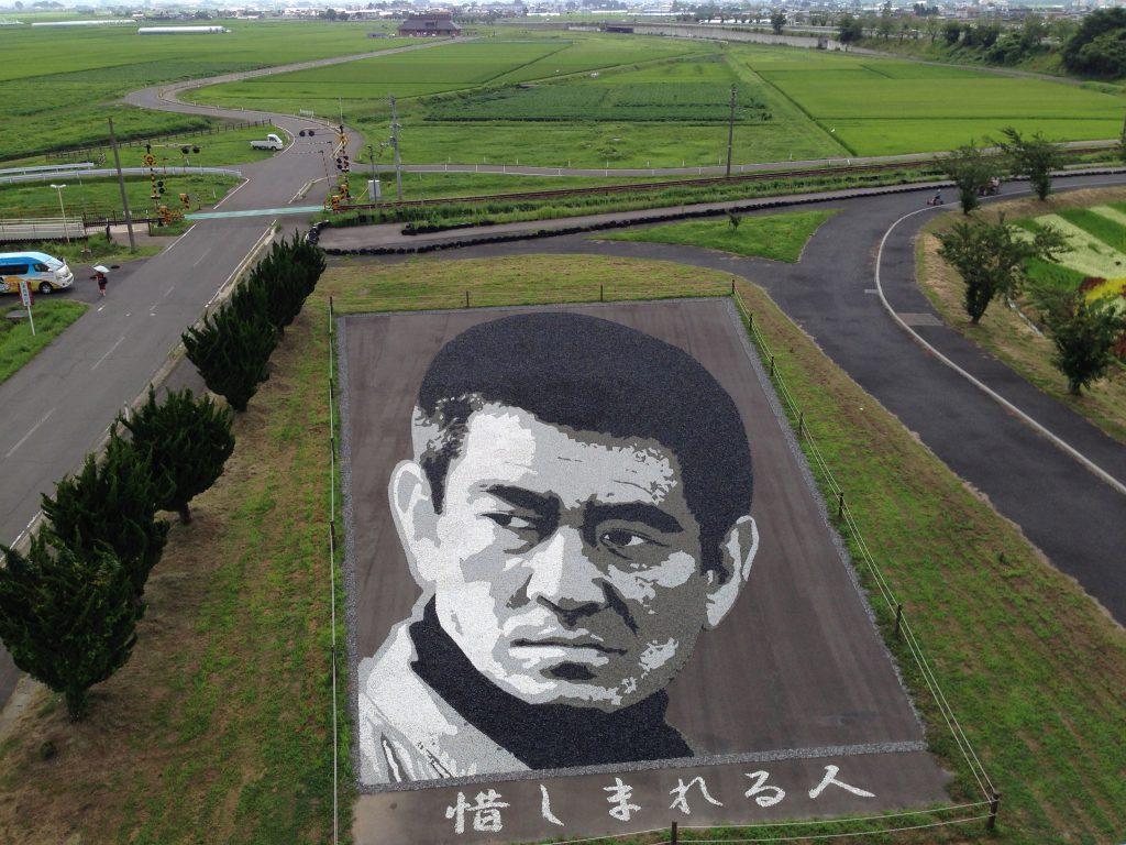 高倉健の石アート
