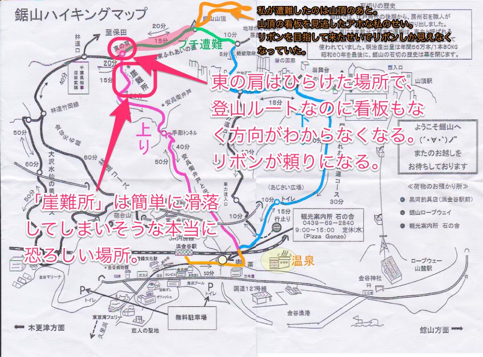 安兵衛地図_危険箇所