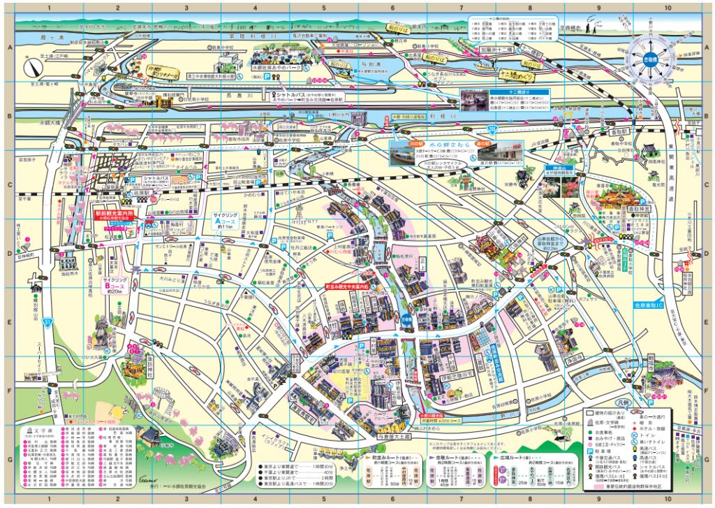佐原観光マップ