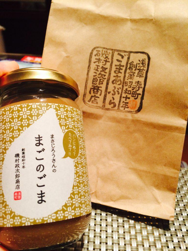 浅草ペリカンのパンにぴったり♡まごのごまペースト磯村政次郎も買ってみて!口コミ評判