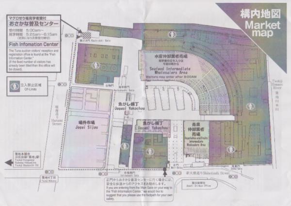 築地場内マップ