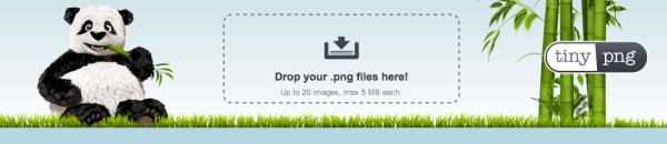 画像容量圧縮オンライン登録なし!超簡単に変換可能compresspng・tiny.png