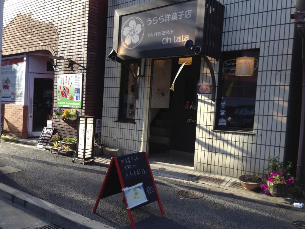 西浅草のケーキ洋菓子店うららは濃厚でおいしい!口コミ評価