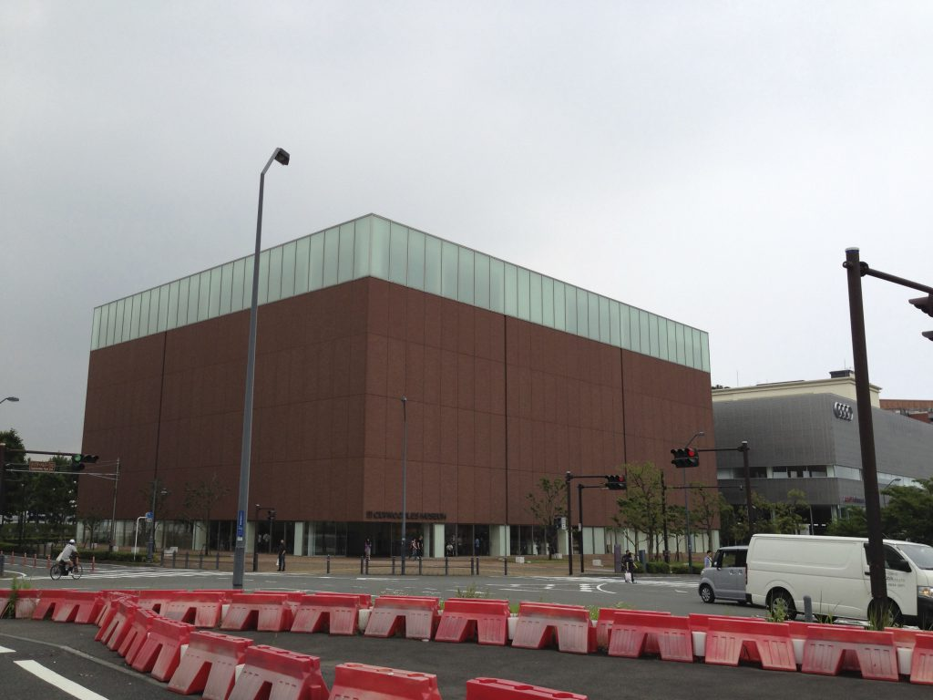 カップヌードルミュージアム外観