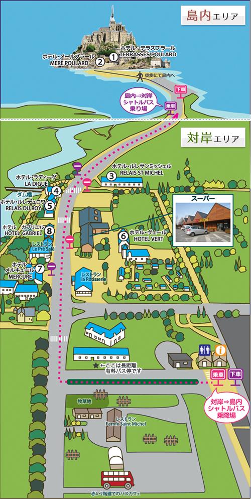 ホテル街地図