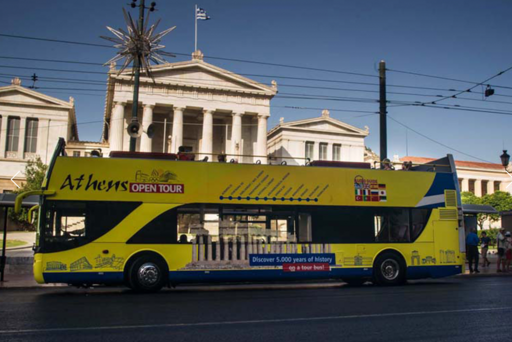 athens open tour bus