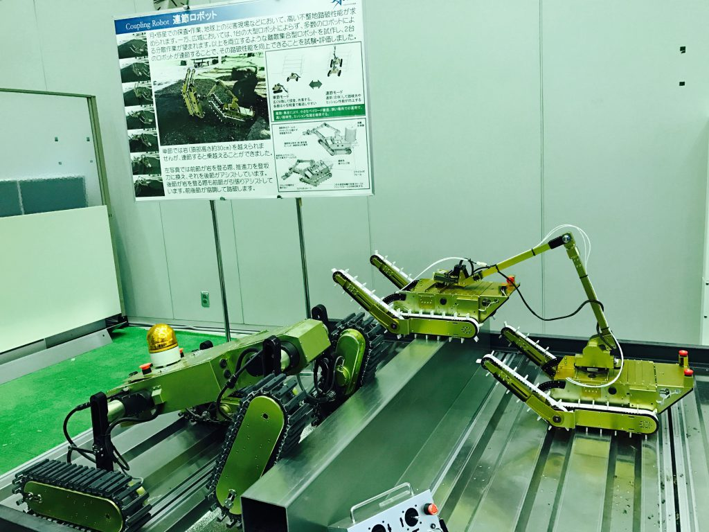 作業ロボット