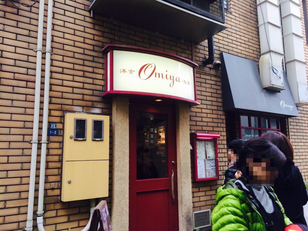 浅草寺近くの洋食レストラン大宮。蒸し鶏のソースが相当うまい☆口コミ評判